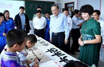 Central delegation visits residents in Inner Mongolia