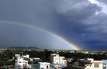 Rainbow seen after small rain in Myanmar
