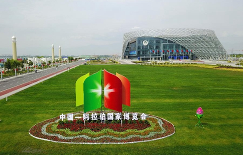 China-Arab States Expo to be held in Yinchuan
