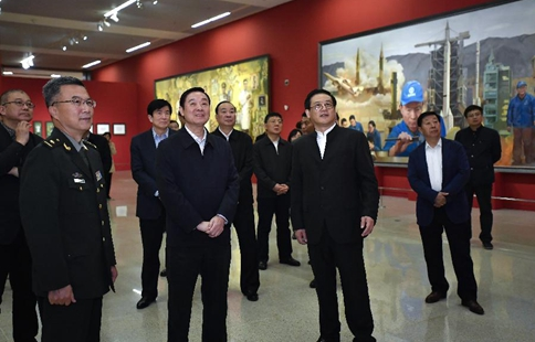 Senior official visits exhibition on celebration of 19th CPC national congress