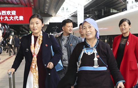 Delegates of Hunan Province to 19th CPC National Congress arrive in Beijing