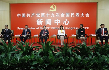 CPC Congress: Group interview on innovation in agricultural science and technology