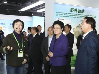 Liu Yandong inspects innovative achievements by CAS since 18th CPC congress