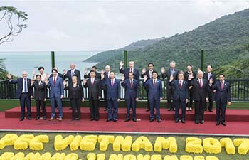 Chinese president attends 25th APEC Economic Leaders' Meeting in Vietnam