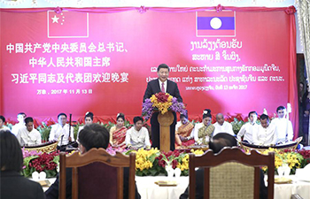 Xi's visit to deepen friendship, promote comprehensive cooperation: Lao president