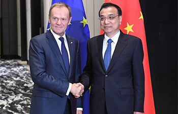 "China, EU need ""greater wisdom"" for old problems: Chinese premier"