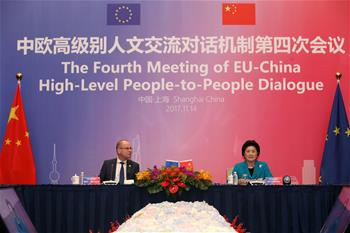 4th meeting of China-EU High-level People-to-people Dialogue held in Shanghai