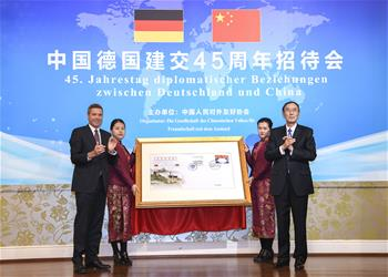 China, Germany celebrate 45 years of diplomatic relations