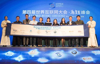 Signing ceremony of sponsors of 4th WIC held in Wuzhen