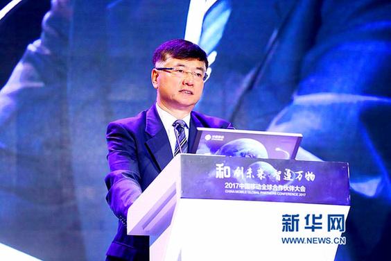 """中国移动力推""""统一认证"""" 日认证次数已超4亿"""