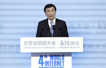 Wang Huning delivers keynote speech at opening ceremony of 4th WIC in Wuzhen