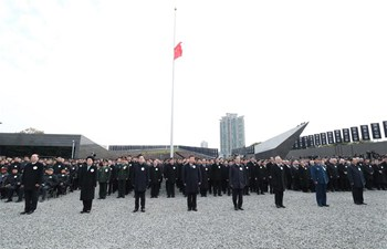 China Focus: President Xi attends national memorial ceremony for Nanjing Massacre victims