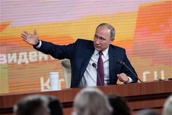 Putin attends annual press conference in Moscow, Russia