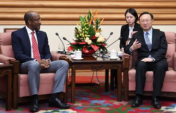 Chinese state councilor meets with VP of Seychelles in Beijing