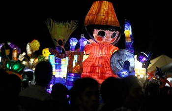 Lantern Parade held in Quezon City, Philippines