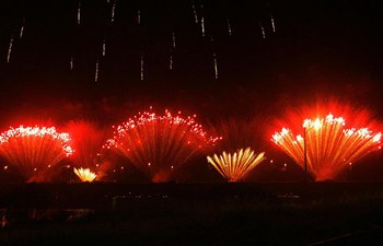 Fireworks explode in Cote d'Ivoire during New Year celebrations
