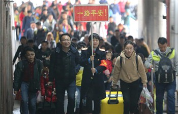 Rising trips witnessed on last day of Chinese New Year holiday