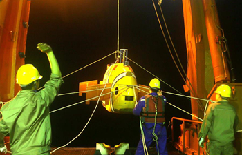 China's unmanned submersible Qianlong III makes first dive into sea