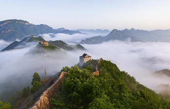 Sea of clouds shrouds Huangyaguan section of Great Wall in north China