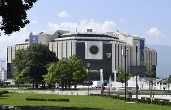 In pics: National Palace of Culture in Sofia, Bulgaria