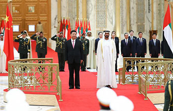 UAE holds grand welcome ceremony for President Xi's state visit