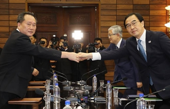 S. Korea, DPRK agree to hold summit in Pyongyang in September
