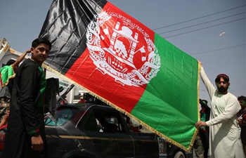Afghanistan marks 99th anniversary of independence