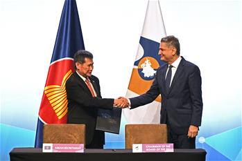 Mou signed between ASEAN and EEC during 33rd ASEAN Summit and Related Meetings