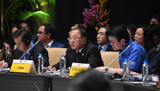 "APEC ministerial meeting highlights ""inclusiveness"" as priority to boost prosperity"
