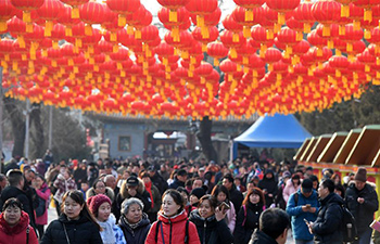 Temple fair of Badachu Park kicks off in Beijing
