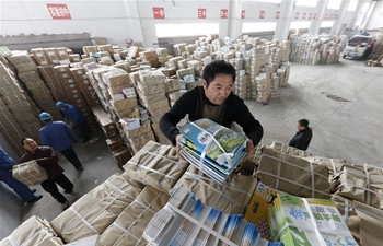 New textbooks to be sent to schools for upcoming semester across China
