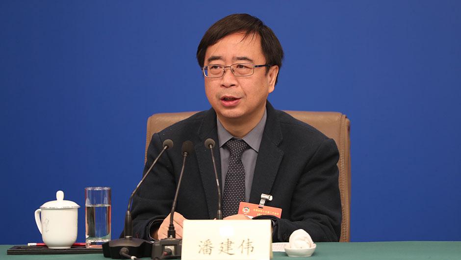 潘建偉回答記者提問