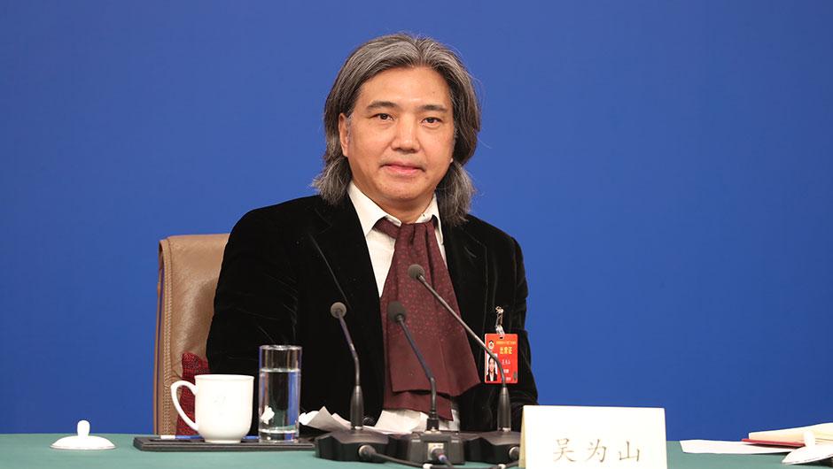 吳為山回答記者提問