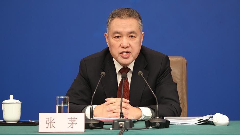 国家市场监督管理总局局长张茅