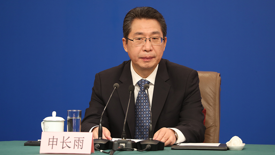 国家知识产权局局长申长雨