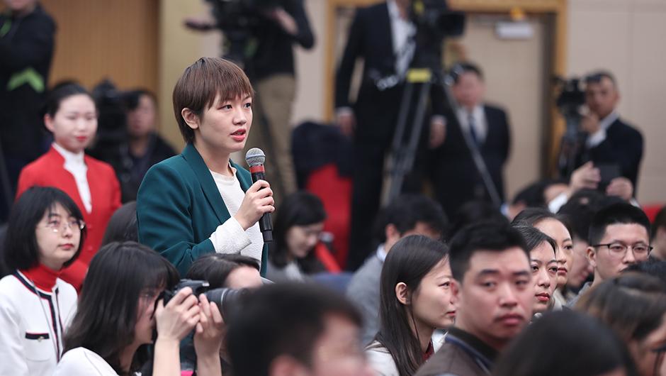 新华社记者提问