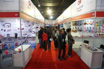 8th Int'l Trade Fair 2019 held in Kathmandu, Nepal