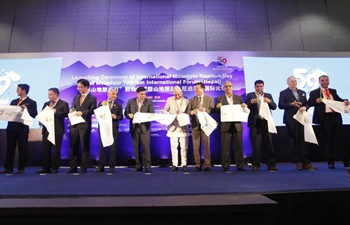 Int'l Mountain Tourism Day launched in Nepal