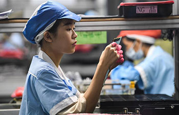 Workshops set up in China's Qinzhou to create jobs for locals