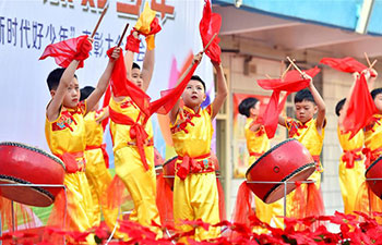 Activities held across China to greet Int'l Children's Day