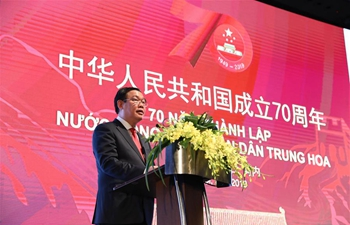 Vietnamese deputy PM confident about China's future development