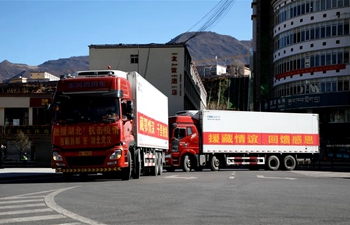 Donations of life necessities from Tibet sent to Hubei