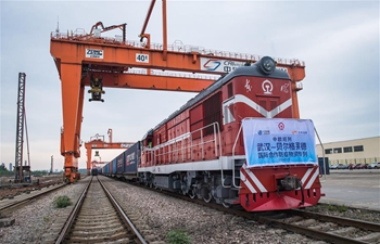 China-Europe freight train sends anti-epidemic supplies to Serbia