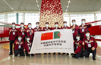 Chinese medical team to depart for Algeria for COVID-19 control