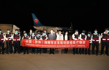Chinese epidemic prevention, control work team heads for Tajikistan
