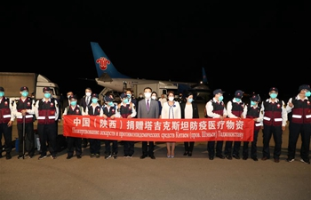 Chinese medical experts arrive in Tajikistan to assist anti-epidemic efforts