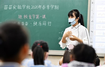 Primary schools in Guiyang gradually resume classes