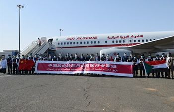 Chinese medical team arrives in Khartoum to support Sudan's anti-coronavirus fight