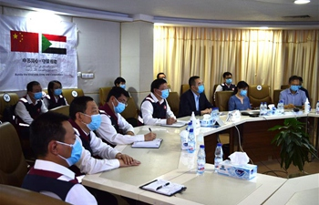 Chinese medical expert team in Sudan shares experience in COVID-19 prevention with Chinese doctors