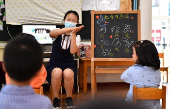 Kindergartens reopen in Xi'an